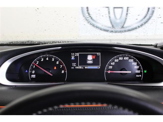 G 4WD 両側パワースライドドア Bモニター メモリーナビ(5枚目)