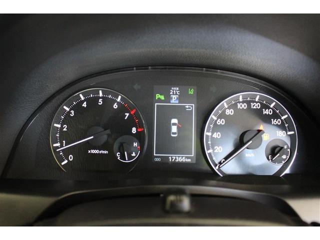 1.8X Lパッケージ 4WD バックモニター メモリーナビ(6枚目)