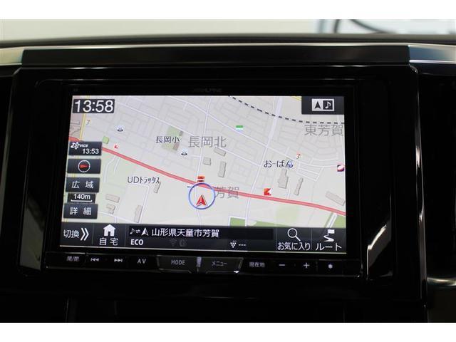 X 4WD 片側パワースライドドア メモリーナビ フルセグ スマートキー ETC バックモニターHID 寒冷地仕様 ワンオーナー(10枚目)