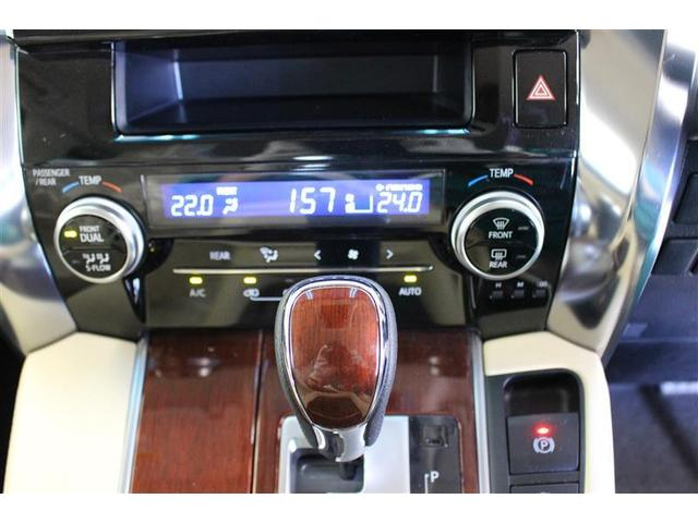 X 4WD 片側パワースライドドア メモリーナビ フルセグ スマートキー ETC バックモニターHID 寒冷地仕様 ワンオーナー(11枚目)