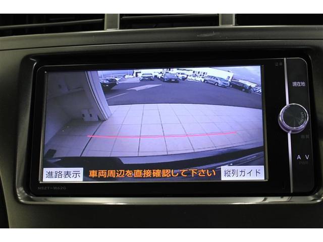 S チューン ブラック バックモニター メモリーナビ DVD(8枚目)