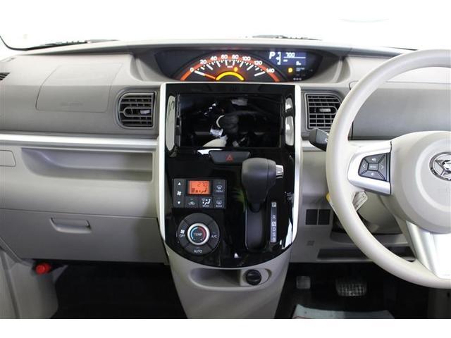XリミテッドSAIII 4WD 両側パワースライドドア(18枚目)