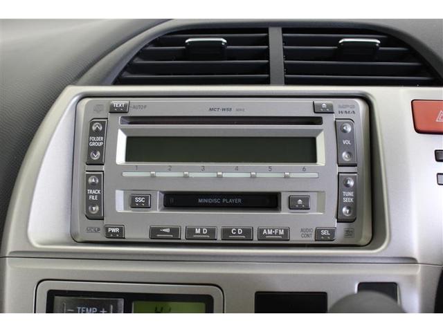 X Lパッケージ CDチューナー スマートキー アルミ(8枚目)