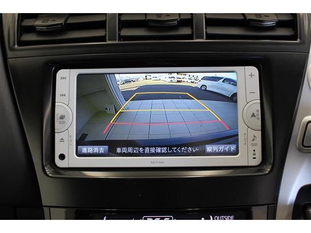 トヨタ プリウスアルファ S メモリーナビ ワンオーナー バックカメラ
