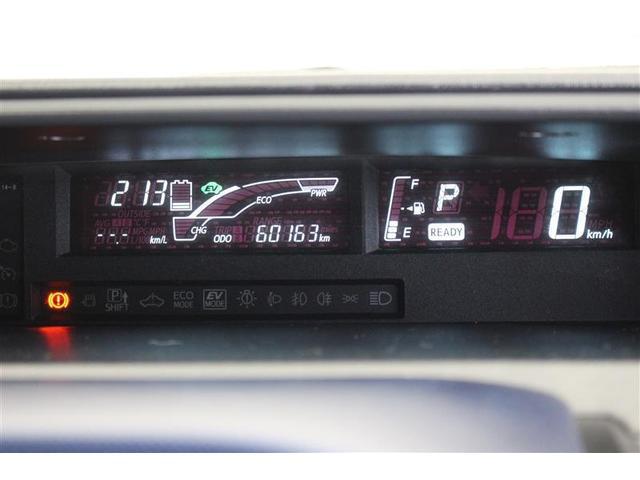 S CDチューナー スマートキー ETC オートエアコン(7枚目)
