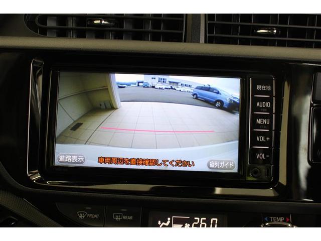 「トヨタ」「アクア」「コンパクトカー」「山形県」の中古車11