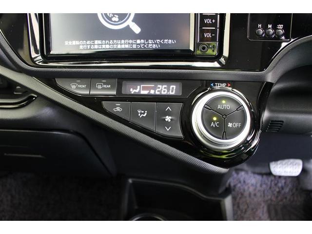 「トヨタ」「アクア」「コンパクトカー」「山形県」の中古車12
