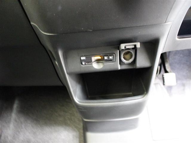 ホンダ N BOX G・Lパッケージ スマートキー