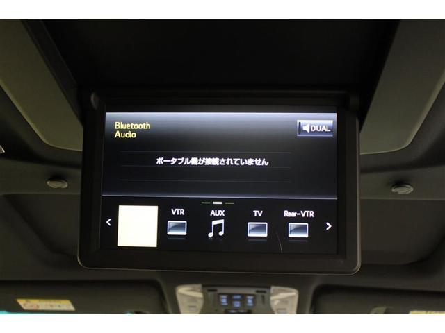エグゼクティブラウンジ 4WD 両側電動スライドドア(14枚目)
