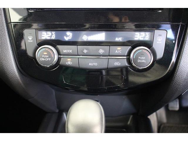 20X 4WD バックモニター メモリーナビ ワンセグ(10枚目)