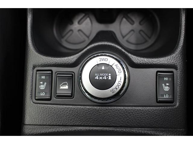 20X 4WD バックモニター メモリーナビ ワンセグ(11枚目)