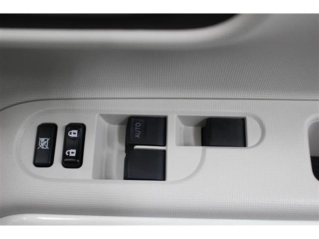 1.5F 4WD 電動スライドドア メモリーナビ フルセグ(5枚目)