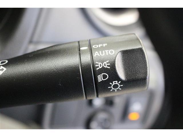 X FOUR 4WD メモリーナビ スマートキー ETC(9枚目)