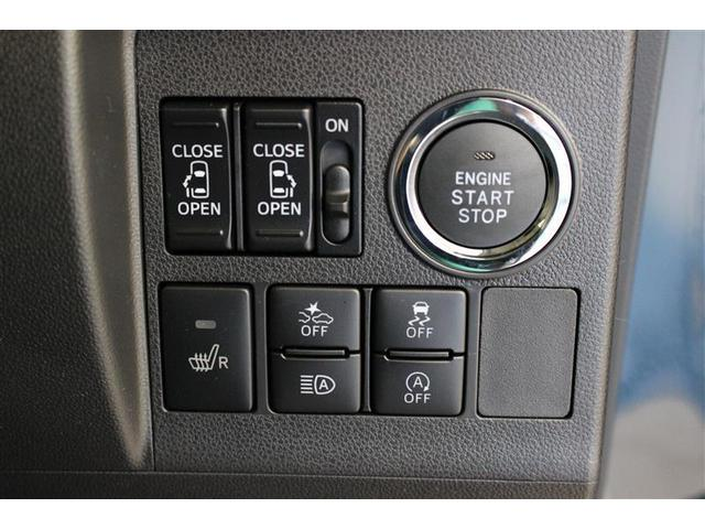 X VS SAIII 4WD 両側パワースライドドア HID(5枚目)