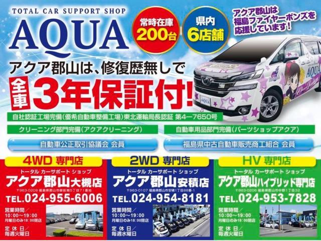 マツダ MPV エアロリミックス 4WD 両側パワースライド 2年保証付