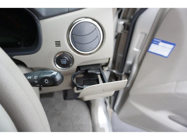 Gリミテッド 4WD シートヒーター 社外アルミ 3年保証付(19枚目)