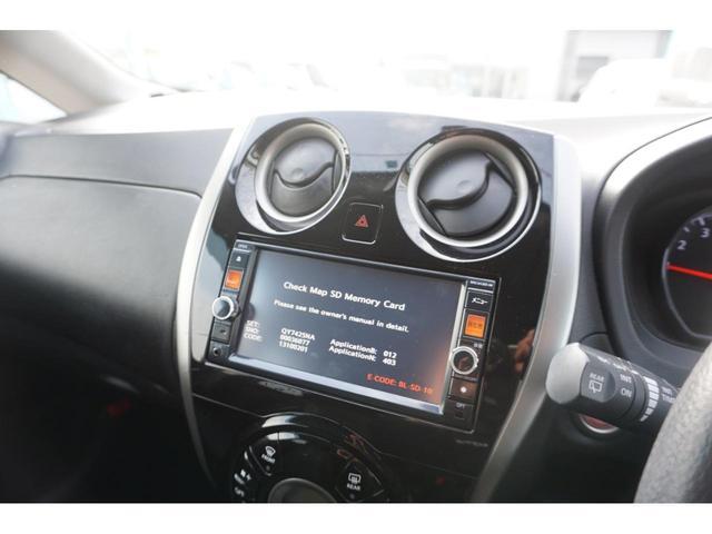 X FOUR 4WD 純正SDナビ スマートキー 3年保証付(3枚目)