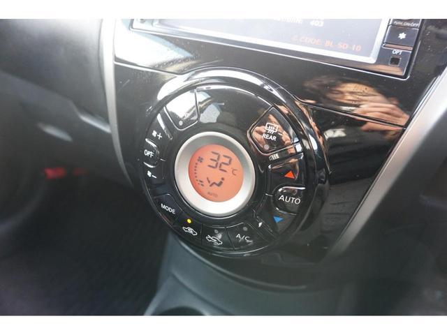 X FOUR 4WD 純正SDナビ スマートキー 3年保証付(5枚目)