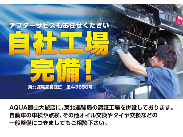 エアリアル 4WD ワンオーナー 純正SDナビ 3年保証付(4枚目)