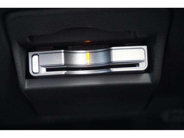 20S 4WD 社外HDDナビ 純正16AW 3年保証付(7枚目)