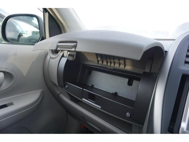 X FOUR Vセレクション 4WD 社外メモリーナビ ワンセグテレビ スマートキー オートライト 3年保証付(8枚目)