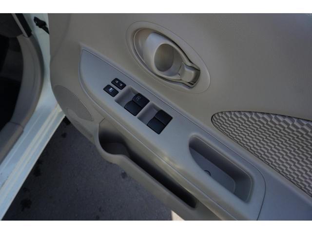 X FOUR Vセレクション 4WD 社外メモリーナビ ワンセグテレビ スマートキー オートライト 3年保証付(11枚目)