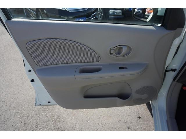 X FOUR Vセレクション 4WD 社外メモリーナビ ワンセグテレビ スマートキー オートライト 3年保証付(21枚目)