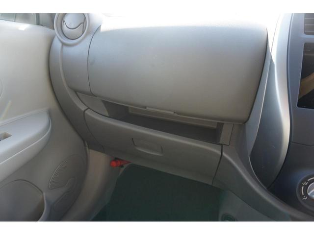 X FOUR Vセレクション 4WD 社外メモリーナビ ワンセグテレビ スマートキー オートライト 3年保証付(38枚目)