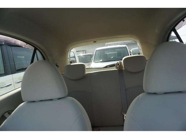 X FOUR Vセレクション 4WD 社外メモリーナビ ワンセグテレビ スマートキー オートライト 3年保証付(43枚目)