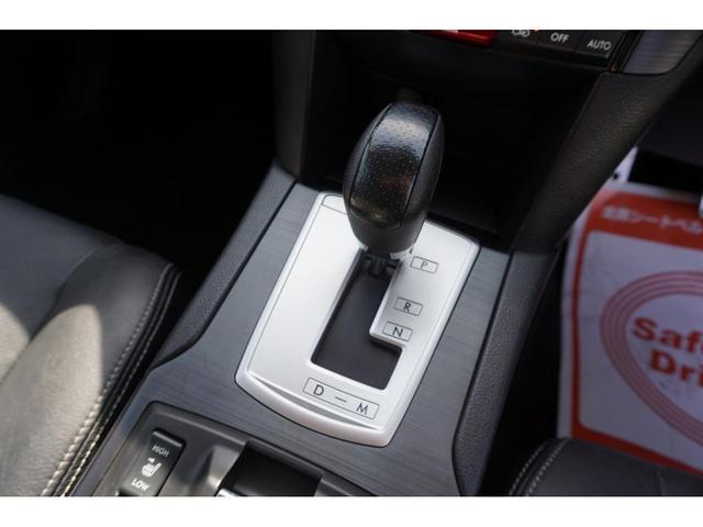 2.5iアイサイト Sパッケージ 4WD HID 3年保証付(20枚目)