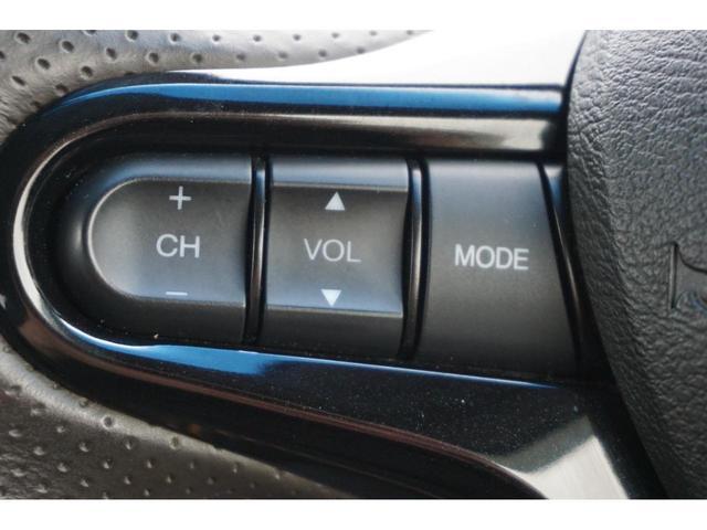 15X Lパッケージ 4WD 純正メモリーナビ 3年保証付(15枚目)
