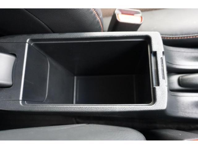 15X Lパッケージ 4WD 純正メモリーナビ 3年保証付(16枚目)
