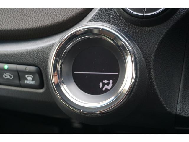 15X Lパッケージ 4WD 純正メモリーナビ 3年保証付(18枚目)