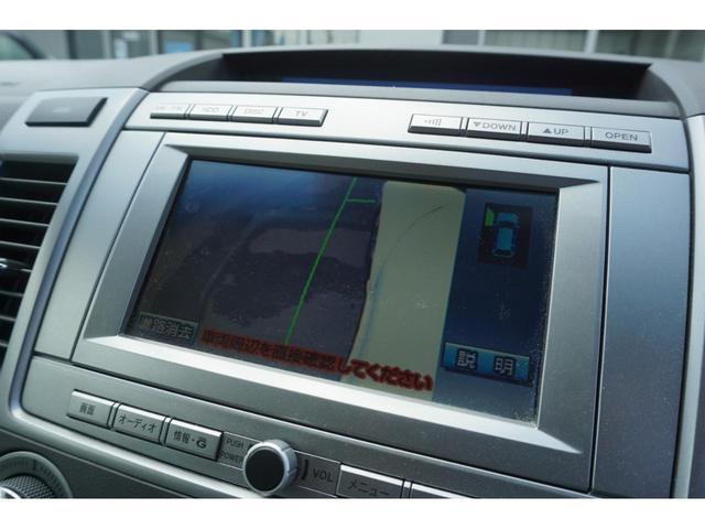 23S 4WD 両側電動スライドドア HID 3年保証付(8枚目)