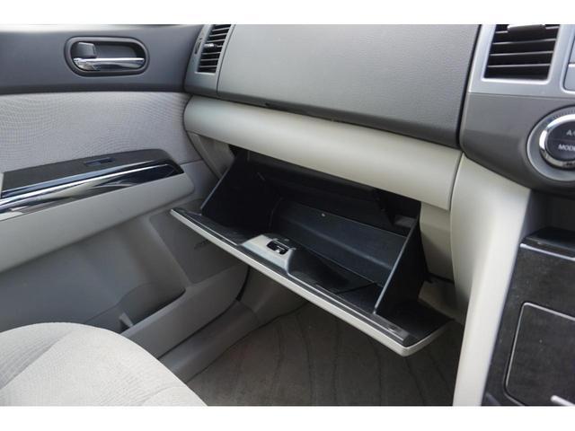 23S 4WD 両側電動スライドドア HID 3年保証付(13枚目)