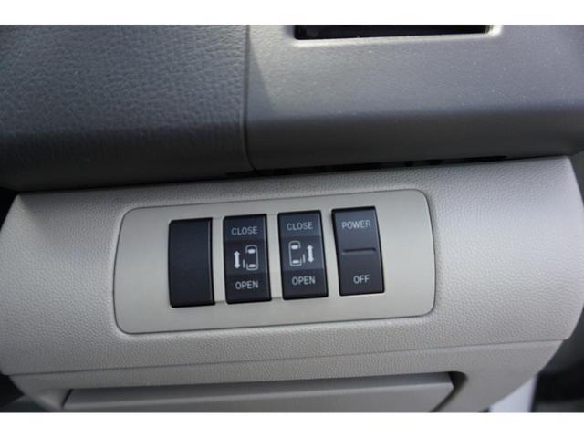 23S 4WD 両側電動スライドドア HID 3年保証付(18枚目)