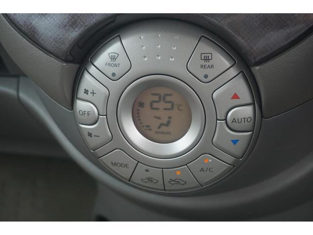 ボレロ 4WD フルセグTV プッシュスタート 3年保証付(13枚目)