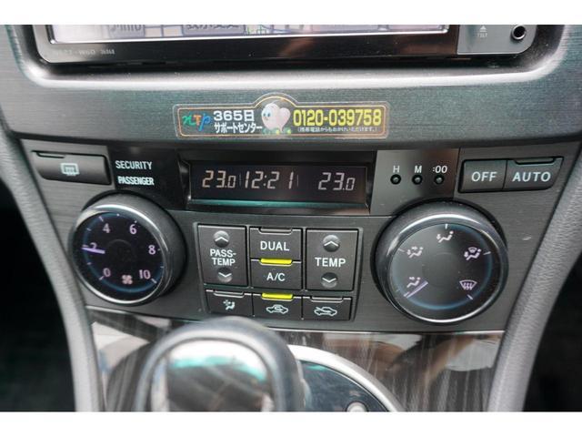エアリアル 4WD 7人乗り 純正SDナビ 3年保証付(9枚目)