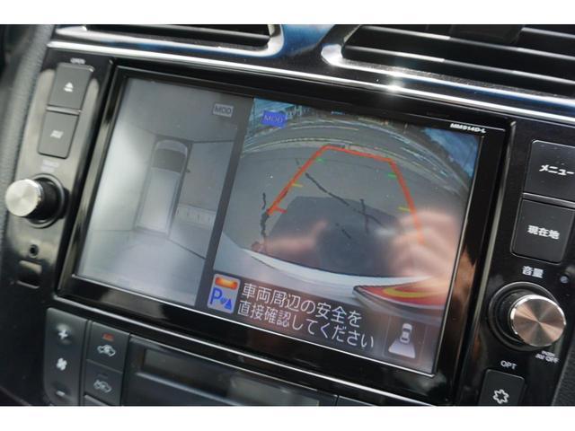 ハイウェイスター AセーフティPKG  4WD 3年保証付(12枚目)