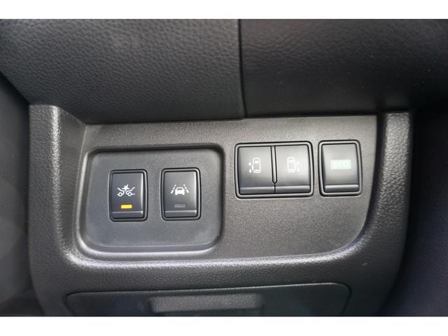 ハイウェイスター アドバンスドセーフティパッケージ 4WD 両側電動スライドドア クルーズコントロール 全方位カメラ アイドリングストップ 3年保証付(16枚目)