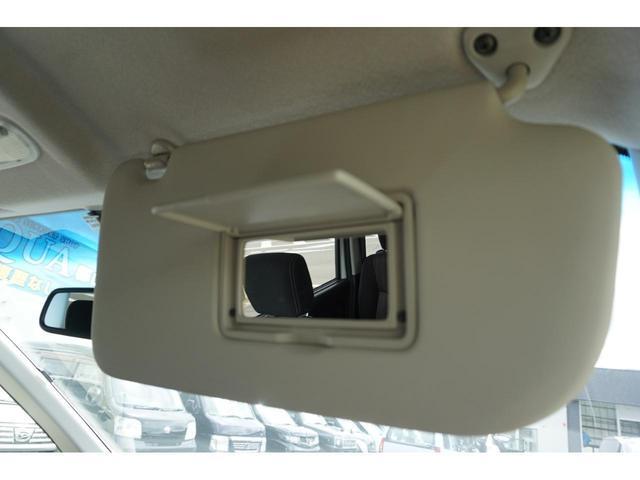ハイウェイスター アドバンスドセーフティパッケージ 4WD 両側電動スライドドア クルーズコントロール 全方位カメラ アイドリングストップ 3年保証付(22枚目)