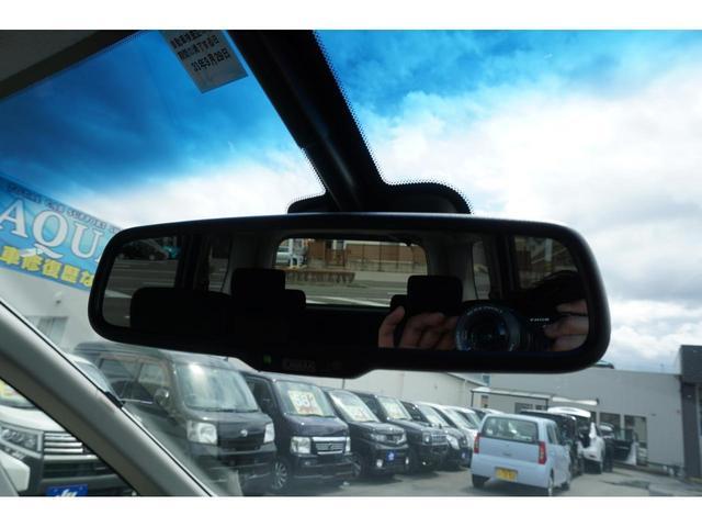 ハイウェイスター アドバンスドセーフティパッケージ 4WD 両側電動スライドドア クルーズコントロール 全方位カメラ アイドリングストップ 3年保証付(23枚目)
