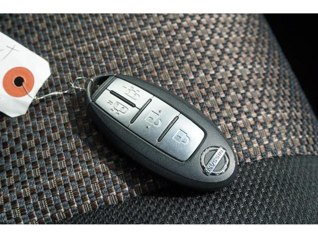 ハイウェイスター アドバンスドセーフティパッケージ 4WD 両側電動スライドドア クルーズコントロール 全方位カメラ アイドリングストップ 3年保証付(24枚目)