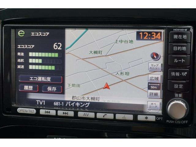 16GT FOUR 4WD 純正HDDナビ 3年保証付(10枚目)