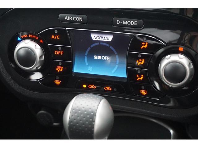 16GT FOUR 4WD 純正HDDナビ 3年保証付(12枚目)