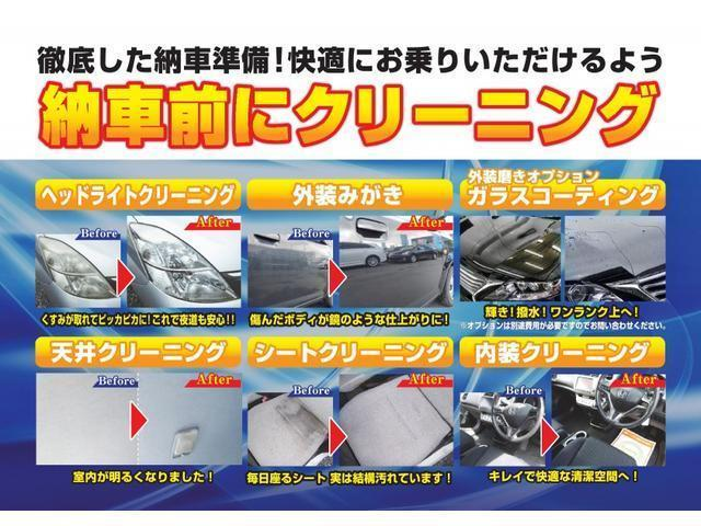 16GT FOUR 4WD 純正HDDナビ フルセグTV バックカメラ スマートキー 社外16インチAW 3年保証付(53枚目)