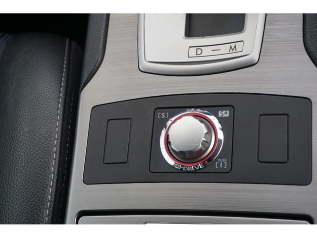 2.5i Sパッケージリミテッド 4WD ETC 3年保証付(13枚目)