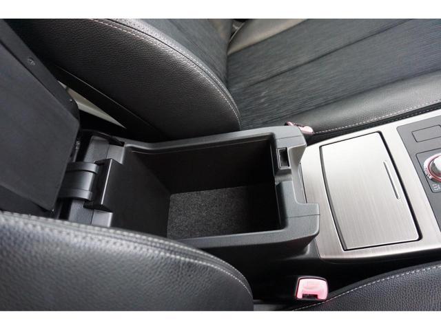 2.5i Sパッケージリミテッド 4WD ETC 3年保証付(15枚目)