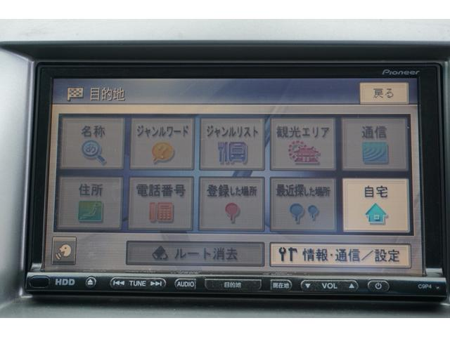 23S 4WD 両側パワースライドドア ETC 3年保証付(11枚目)