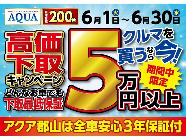 「マツダ」「CX-5」「SUV・クロカン」「福島県」の中古車2